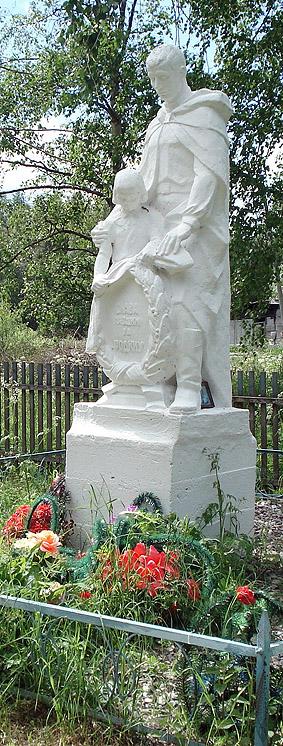 Братская могила села Ведлозеро