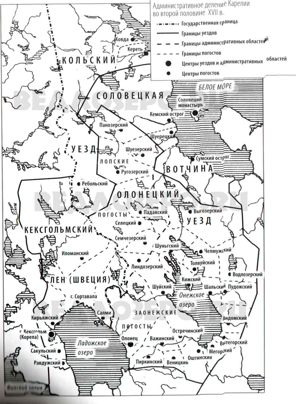 Карта административного деления Карелии во второй половине XVII века