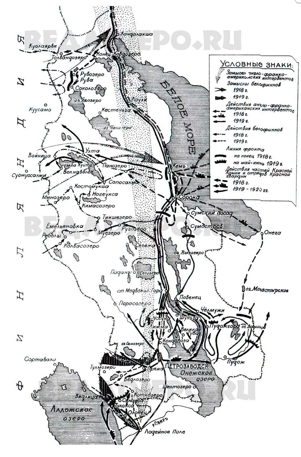 Карта Иностранная интервенция и Гражданская война в Карелии. 1918-1920 гг.