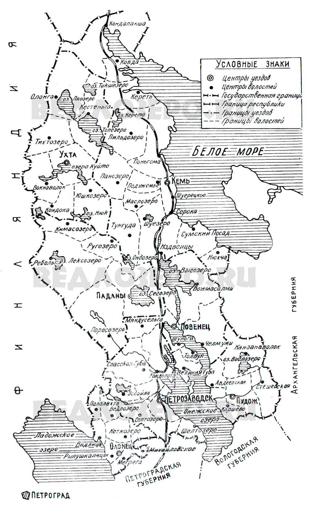 Карта Карельской АССР. 1923 год