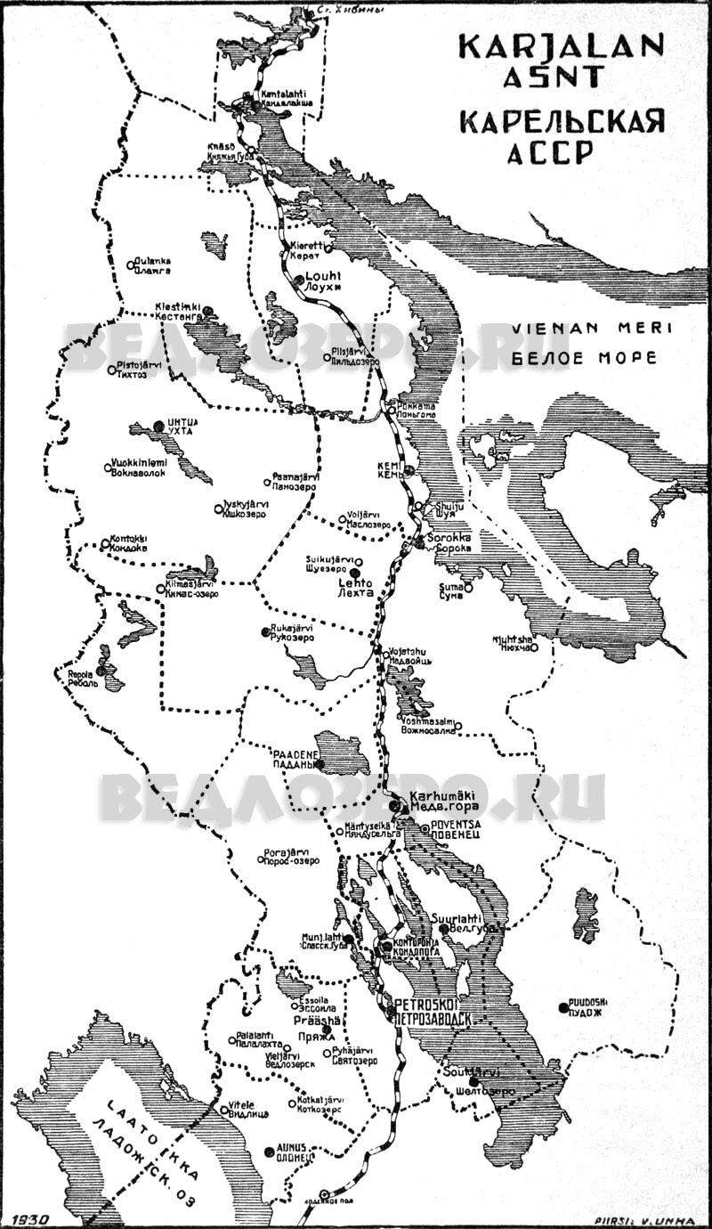 Схематическая карта Карельской АССР (Karjalan ASNT). 1930 год