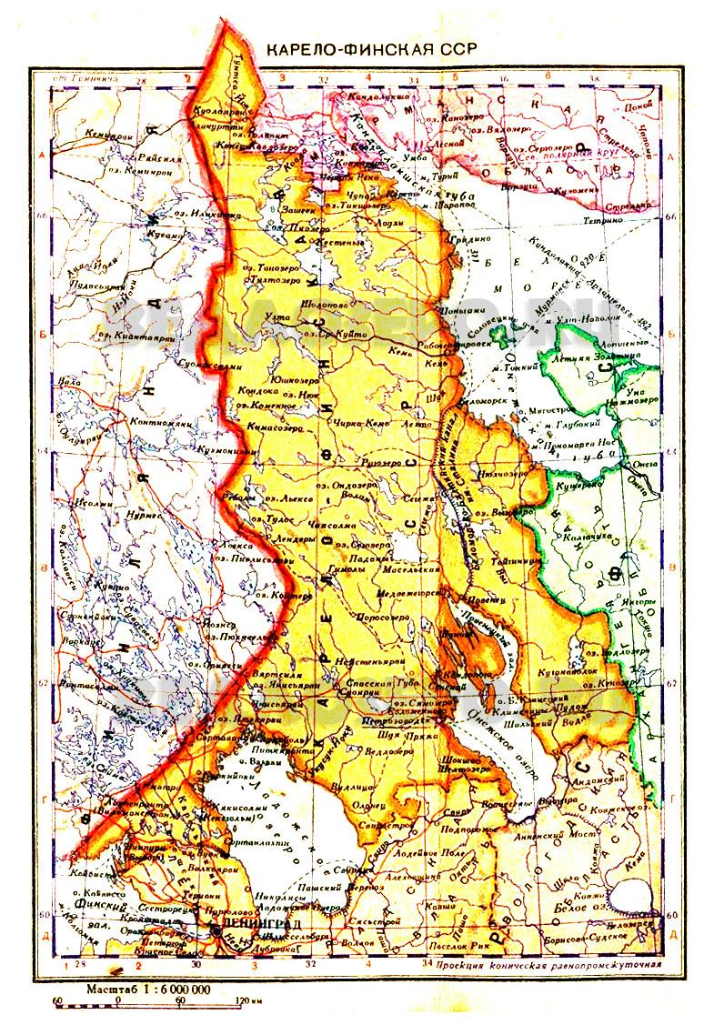 Карело-Финская ССР. 1939 год
