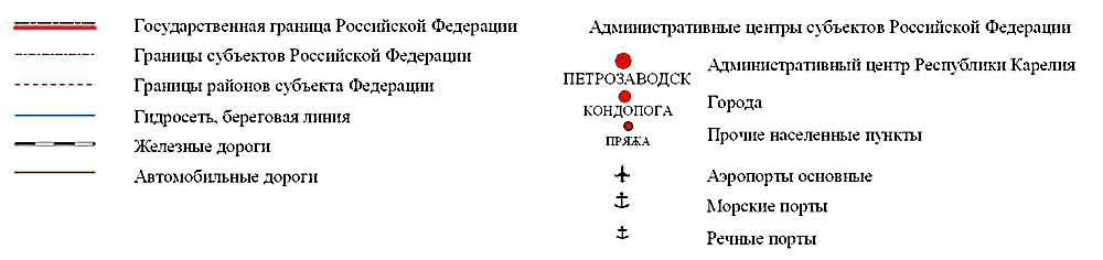 Карта районов Карелии. Скачать карту