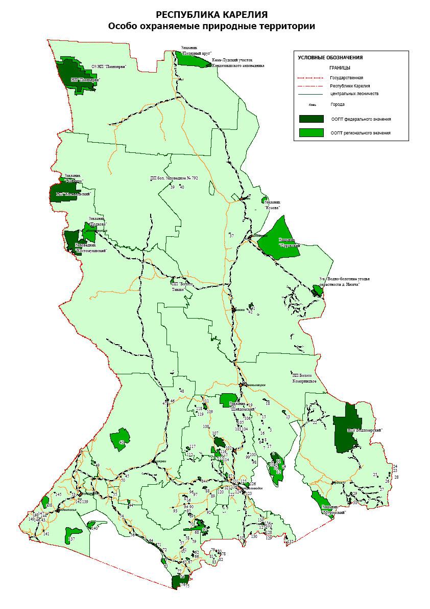 Карта Карелии. Особо охраняемые природные территории Республики Карелия (ООПТ)