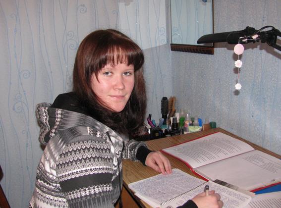 Яна Гагарина