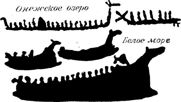 Изображение лодок на петроглифах Карело-Финской ССР
