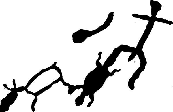 Охота за лосем по насту (петроглифы)
