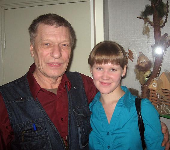 Яна Гагарина и Константин Кузьмич Логинов