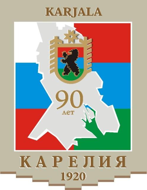 Эмблема 90-летия Республики Карелия