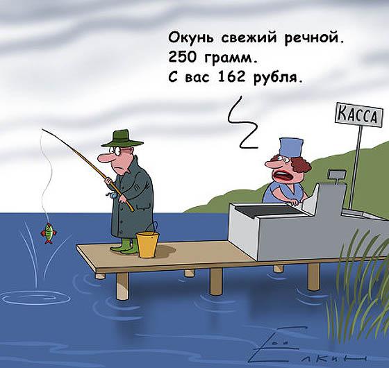 """Карикатура """"Платная рыбалка"""""""