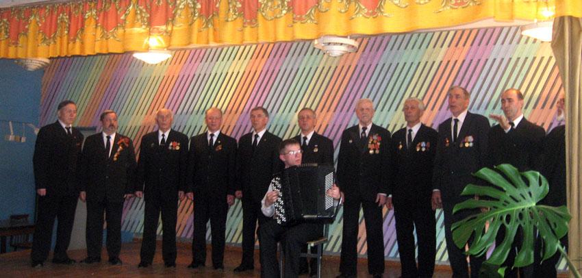 хор ветеранов  союза военно-морского флота «Северный меридиан» из Петрозаводск