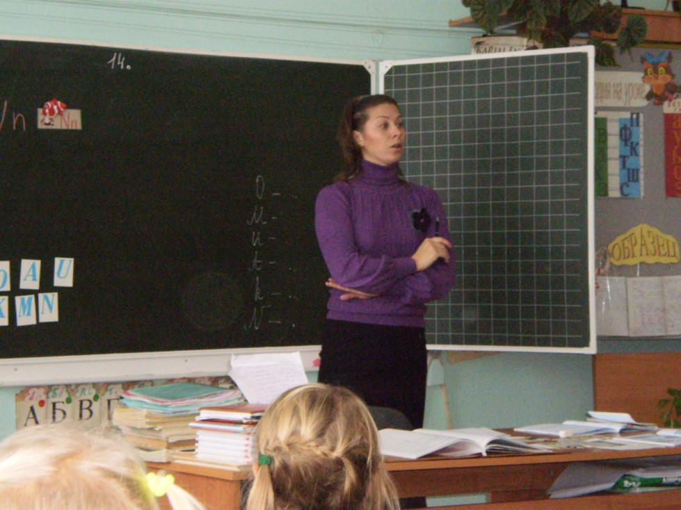 О.Н. Станиславова