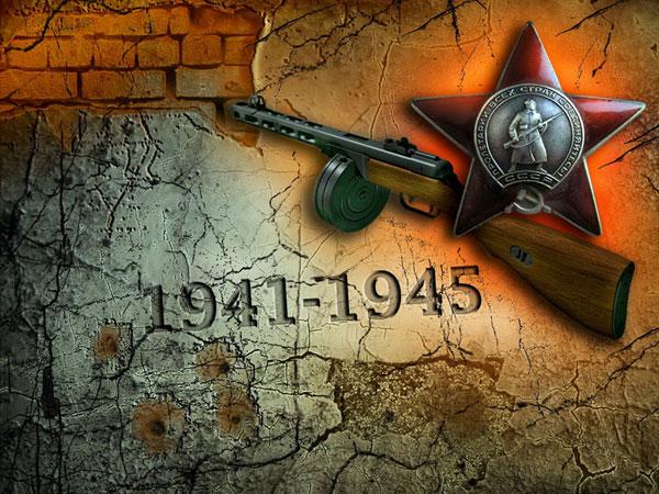 C Днем Победы, с 9 мая!
